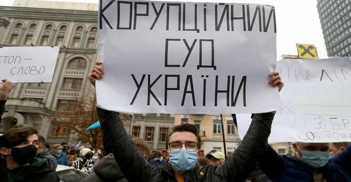 https://img.eurointegration.com.ua/images/doc/2/c/2c72833-sud-690.jpg