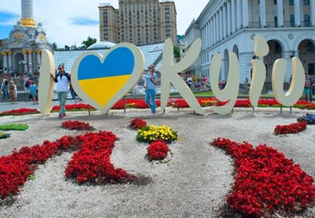 Kyiv not Kiev: ВВС меняет написание столицы Украины - Цензор.НЕТ 5385