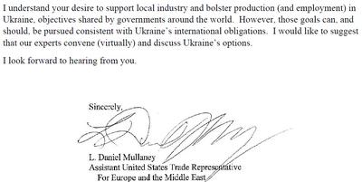 Фрагмент листа Маллені Гетьманцеву