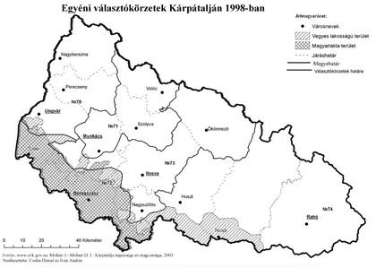 Заштрихована нахрест частина є контурами угорського мажоритарного виборчого округу на виборах до ВР 1998 року