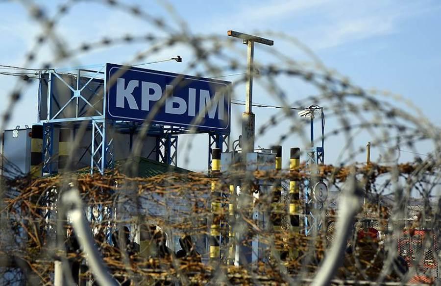 В США призвали Россию прекратить репрессии в оккупированном Крыму после  новых арестов   Европейская правда