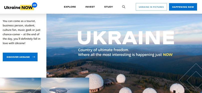 Скріншот сайту
