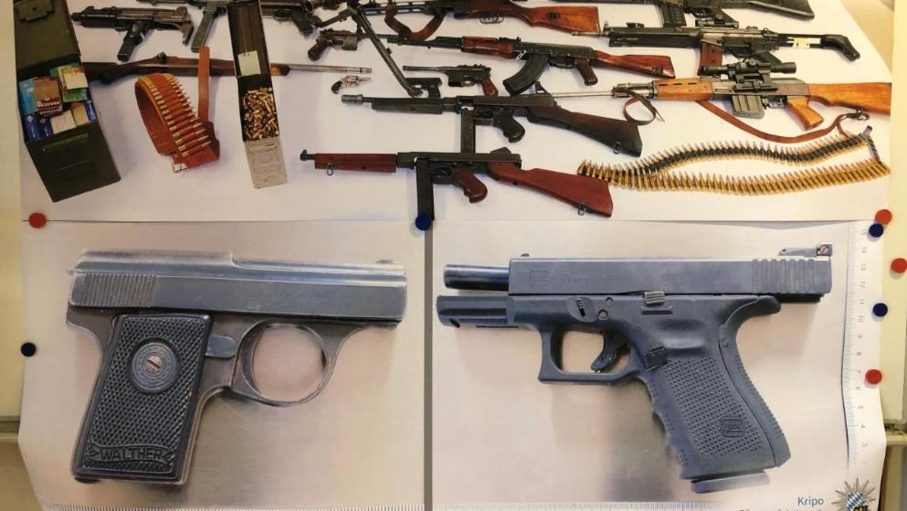 Конфіскована у підозрюваного зброя